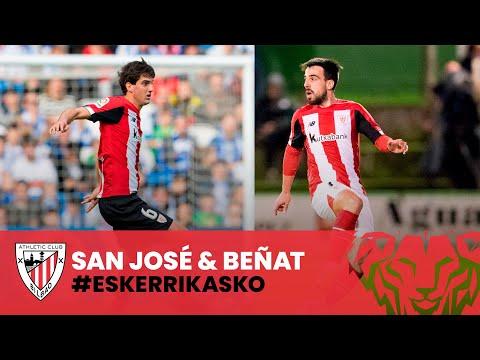 👏 San José & Beñat | #EskerrikAsko 🔴⚪🦁