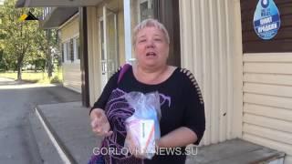 СМИ о выдаче Центром Развития Донбасса медикаментов в Горловке