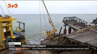 На Одещині, в районі Чорноморського порту, на берег викинуло баржу