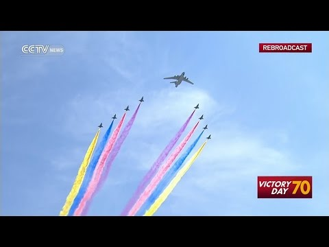 CCTV News: 70th Anniversary end of World War II Victory Day parade