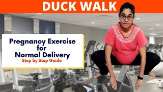 Duck Walk Exercise | Exercise for Normal Delivery | Third Trimester Workout