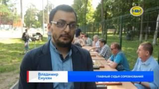 Открытый турнир по шахматам в Центральном парке