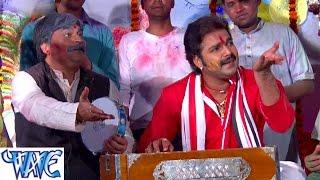 Sakhi Budhawa Bhatar  सखी बुढ़वा भतार - Pawan Singh - Bhojpuri Holi Songs HD