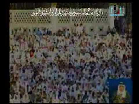 Eid Khutbah Madinah 20 - 9 -2009 (3/4)