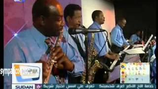 اغاني حصرية يوسف الموصلي - أم سماح تحميل MP3