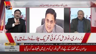 Ch Ghulam Hussain ne Fawad Hassan Fawad kay hawale se breaking news de di