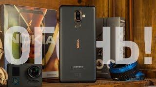 Обзор Nokia 7 Plus. Среднячок в шаге от флагмана? Лучший на Snapdragon 660? ТОП-овая камера?