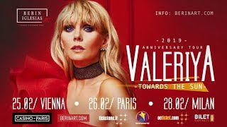 Юбилейные концерты Валерии «К солнцу» в Европе! (анонс)