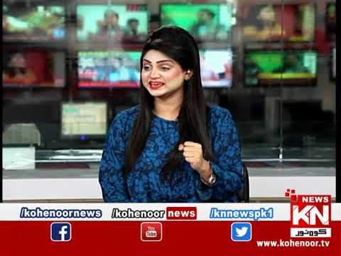 Kohenoor@9 10 December 2019 | Kohenoor News Pakistan