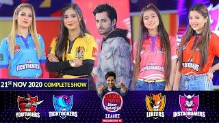 Game Show Aisay Chalay Ga League Season 4   Danish Taimoor   21st November 2020   Complete Show