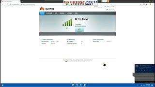 Unlock / Flash / Update Huawei B315s-936 Router