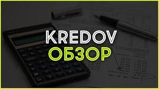 Заработок в Интернете на Kredov