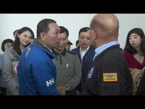 Video link: Premier Su at inauguration of Jhongjiao Bay International Surfing Base in New Taipei (Open New Window)