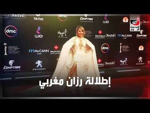 رزان مغربي تتألق بفستان أبيض على السجادة الحمراء بختام مهرجان القاهرة السينمائي