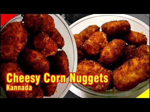 Nuggets snack kananda recipe