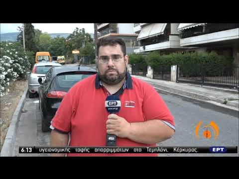 Επ αυτοφώρω σύλληψη  Γεωργιανών διαρρηκτών στον Αγ.Δημήτριο   23/06/2020   ΕΡΤ
