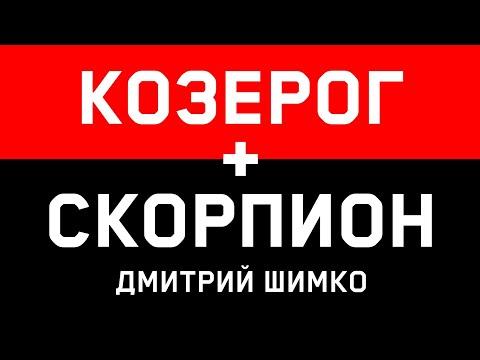 Гороскоп совместимости знаков зодиаков в любви телец и водолей