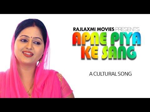 Apne piya ke sang अपने पिया के संग || Uttar kumar || Kavita Joshi || Deepak Dev