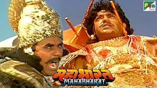 चक्रव्यूह और अभिमन्यु वध | महाभारत (Mahabharat) | B. R. Chopra | Pen Bhakti