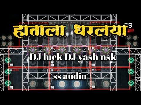 Hatala Dharlaya   DJ Lucky   DJ Yash Nsk Remix