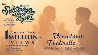 Vennilavin Thaliralle Official Video Song 2K   Neermathalam Poothakalam   New Malayalam Movie