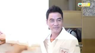 娛樂新聞台 | 任達華出席中山工作遇刺 | 坐醫療專車返港繼續治療  |