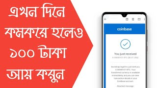 online income bd payment bkash for pc 2019 - TH-Clip