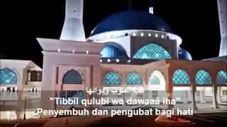 Selawat Syifa Haikal Munif صلوات الشفاء