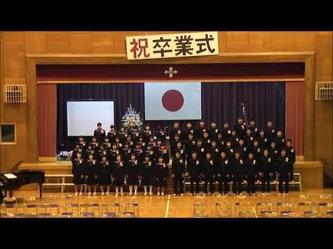 平成30年度卒業生合唱「道」(広見中学校)