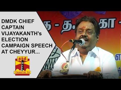 TN-Elections-2016--Vijayakanths-Election-Campaign-Speech-at-Cheyyur--Thanthi-TV
