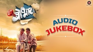 Zhala Bobhata - Full Movie Audio Jukebox | Dilip   - YouTube