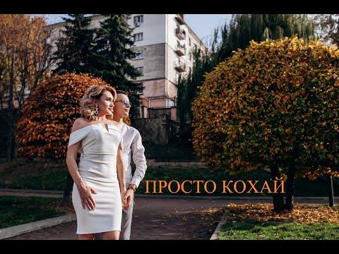 """🎵 ДУЕТ """"ШокоЛад"""" (ГУРТ, музиканти на весілля) 🎵, відео 5"""