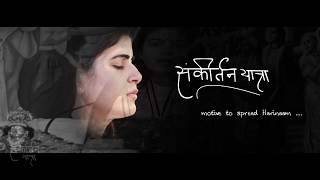 आत्मा को झकझोर देगा ये भजन || Main Dhundh Chuki Jag Saara || Devi Chitralekhaji