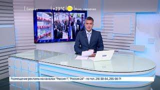 Вести-24. Башкортостан - 18.06.19
