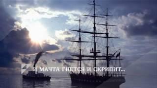 ❀Самые красивые паруса и яхты   ❀Очень красивая  музыка.Very beautiful  music.