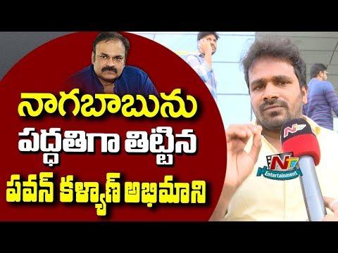 NTR Kathanayakudu Public Response