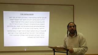 קהילות יהדות תימן וחכמיה - ר' ניסים ברזילי
