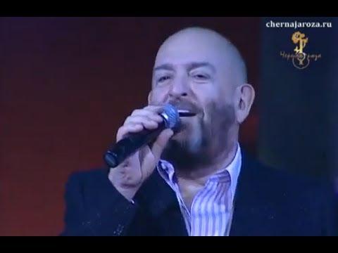 Михаил Шуфутинский - Заходите К Нам На Огонек