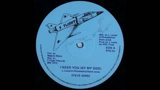 Steve Jones - I Need You By My Side