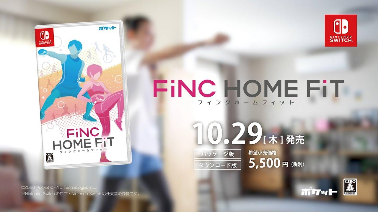 日本遊戲公司Pocket公開Switch全新健身遊戲《FiNC HOME FiT》宣傳影像以及兩段私人教練(佐倉綾音與下野紘)的介紹影像,本作預定於10月29日發售 Maxresdefault