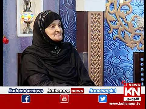 Good Morning 09 September 2019 | Kohenoor News Pakistan