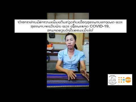 Lao midwife answers questions on maternal health during COVID19