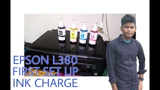 epson l405 ink charging - मुफ्त ऑनलाइन