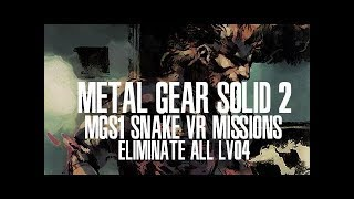 Metal Gear Solid 2: Substance   MGS1 Snake VR Mission: Eliminate All Lv04