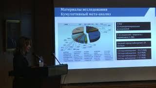 Защита диссертации  Кудзоева З. Ф.