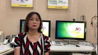 助聽器南區 陳小姐