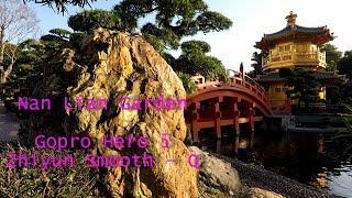 Video : China : A walk through Nan Lian Garden 南莲园 in Hong Kong