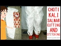 Choti Kali Salwar With Fancy Buttons | Cutting And Stitching | DIY - Tailoring With Usha