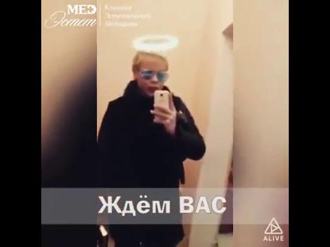 Видеоотзыв Наталия Калаус