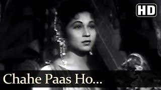 Chahe Paas Ho Chahe Door Ho (HD) - Samrat   - YouTube